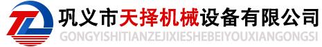 上海雄紅清洗技術服務有限公司